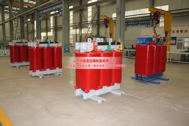 台山SCB10-50KVA/10KV/0.4KV干式变压器
