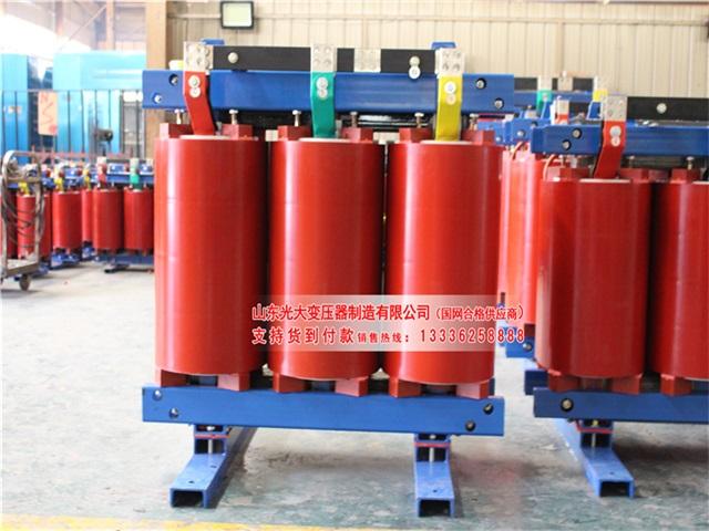 广东SCB10-4000KVA干式变压器