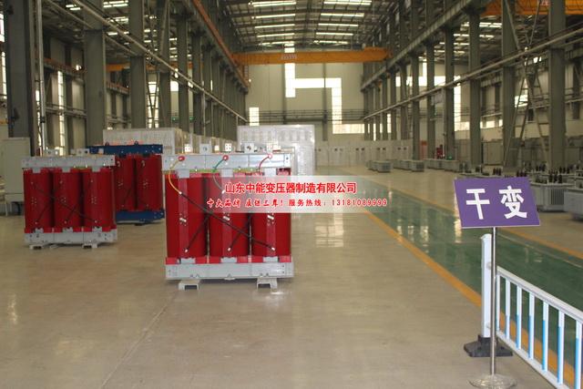 SCB10-400KVA广东广东广东干式变压器